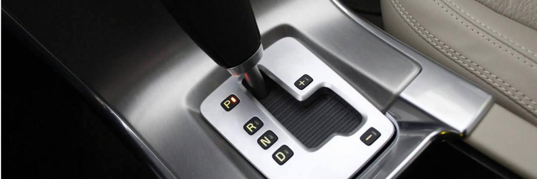 Carro automático gasta mais combustível?