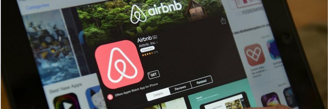 Airbnb a melhor opção para suas férias!