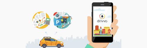 Drivvo, o aplicativo que ajuda você a gerenciar o consumo do seu carro 🚗